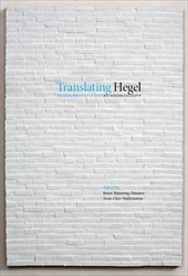 Omslag för Translating Hegel: The Phenomenology of Spirit and Modern Philosophy